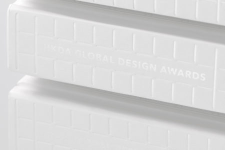 HKDA Global Design Awards