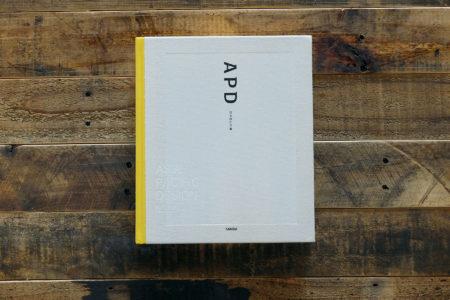APD – ASIA PACIFIC DESIGN