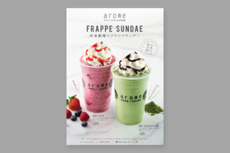 Arome Summer Drink Campaign