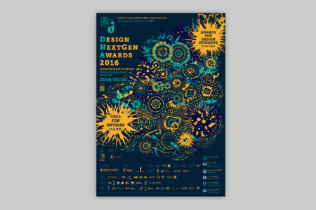 DNA – Design NextGen Award