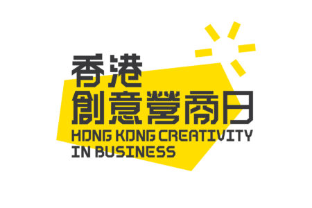 Hong Kong Creativity in Business