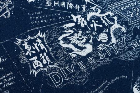 Roar of HK