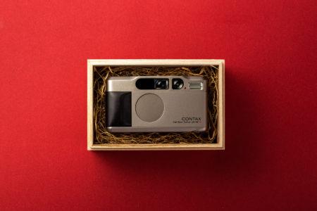 Cosmo Camera