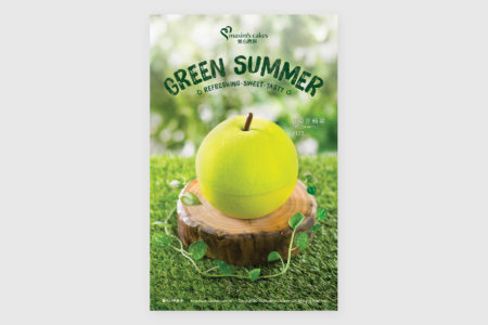 Green Summer Campaign