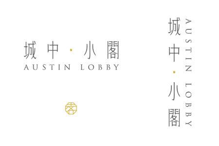 AUSTIN LOBBY