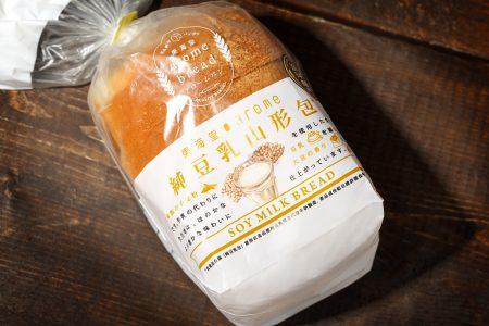Arome soya bread