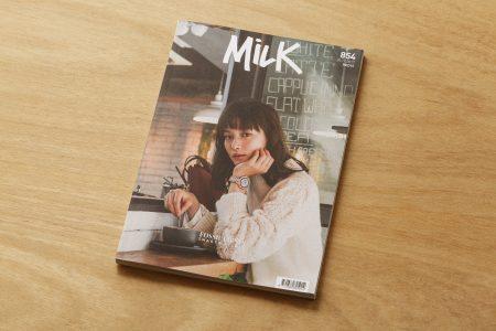 MILK magazine.